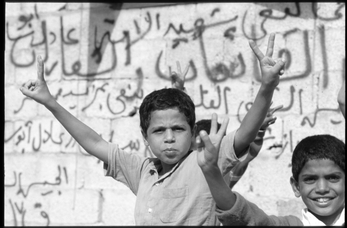 Palestine1989Proj-016